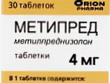 19-metipred-pri-planirovanii-beremennosti-1