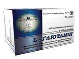32-glutaminovaya-kislota-pri-planirovanii-beremennosti-1