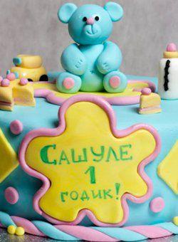 153-sczenarij-dnya-rozhdeniya-rebenka-1-god-2