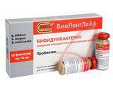 60-bifidumbakterin-dlya-novorozhdennyx-1